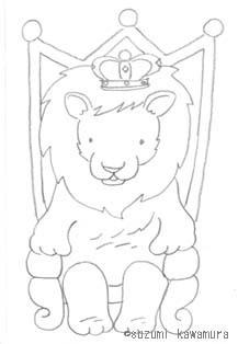 e lion.jpg