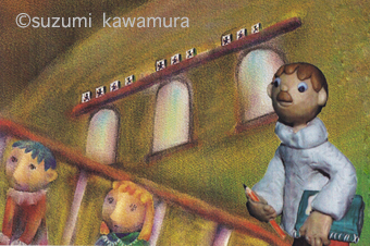 人形や珈琲展 25-1.jpg