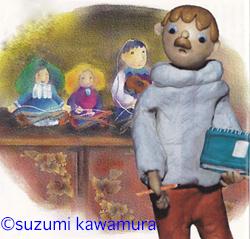 人形や珈琲展 25-2.jpg