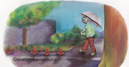 人形や珈琲展 n2.jpg